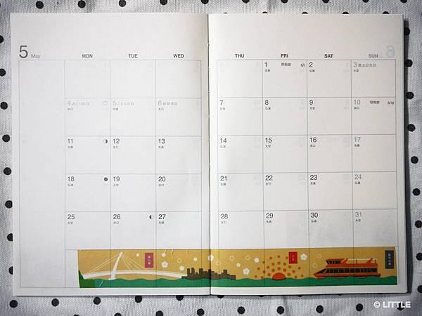 2015diary (17).JPG