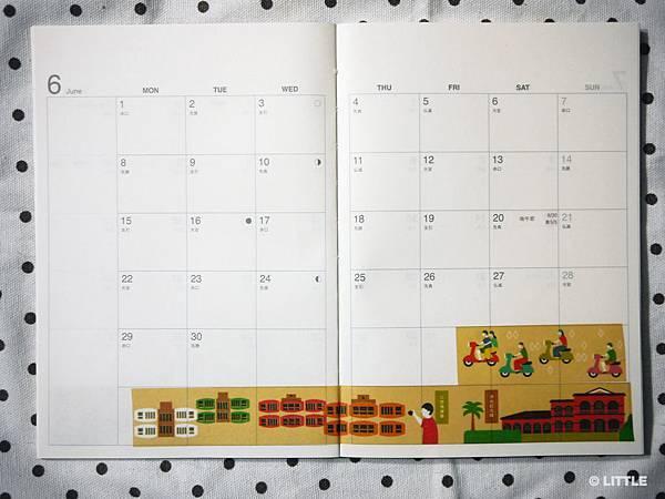 2015diary (18).JPG