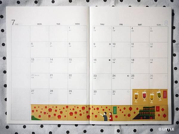 2015diary (19).JPG