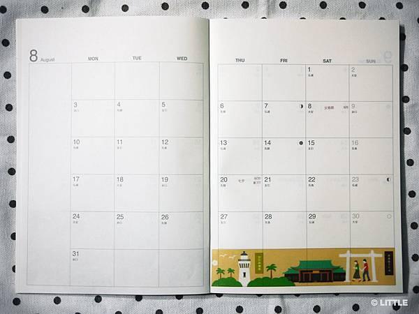 2015diary (20).JPG