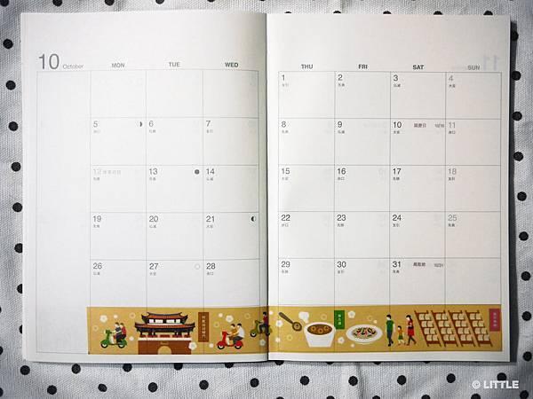 2015diary (22).JPG