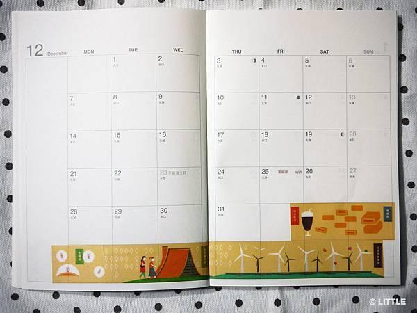 2015diary (24).JPG
