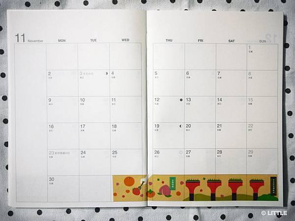 2015diary (23)