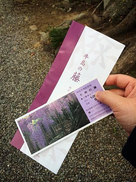 d219牛島藤花園.jpg
