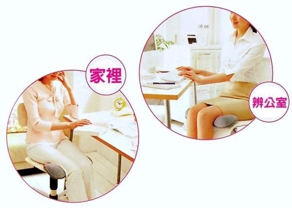 A001日本神奇美姿美腿矯正墊 (美腿,矫正坐姿) 1 RM28