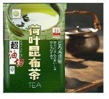 A052  小肚子吸油机- 超油切 日本风味 荷叶昆布茶  RM15 (20PCS)