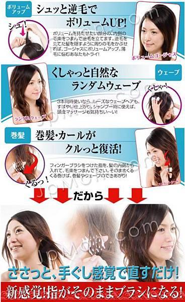 C003 FingerBrush浪漫卷髮造型專用指套設計造型梳3个装 2 RM5