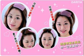 C004 日本美髮流行最前線 DARIYA浏海固定无痕魔法发贴1 RM5