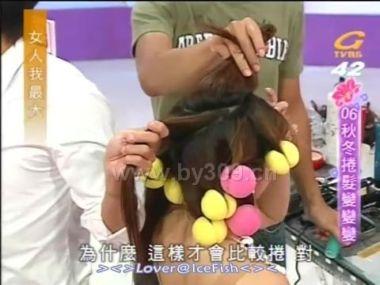 C007 造型老师TONY最杀暴红品 草莓卷发球 上发的时候也要超可爱!3  RM1.50 PER PCS