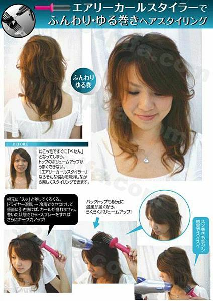 C011 暢銷明星商品~日本lucky 空氣感蓬髮捲翹造型髮捲~ 1  RM16