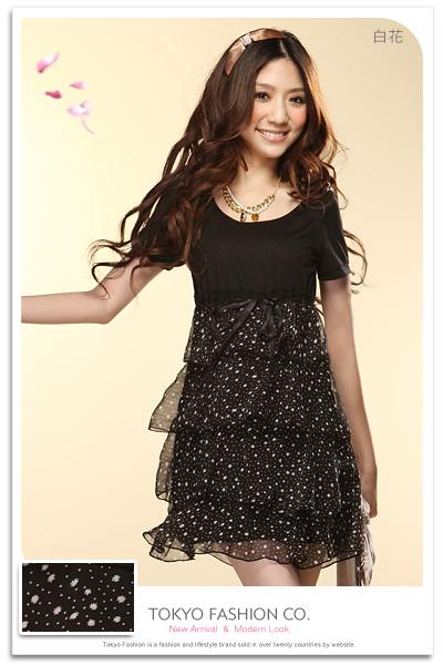 KS5055 BLACK RM37.jpg