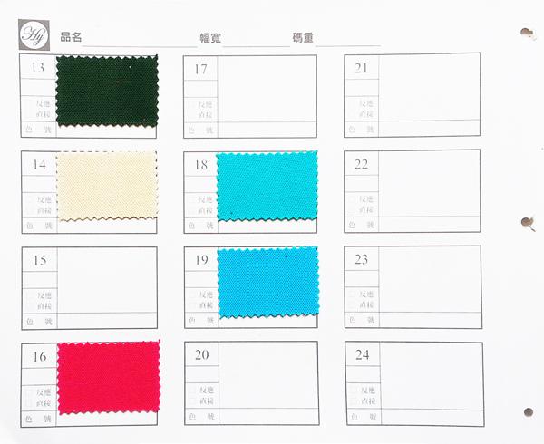 20支六角網眼布-02.jpg
