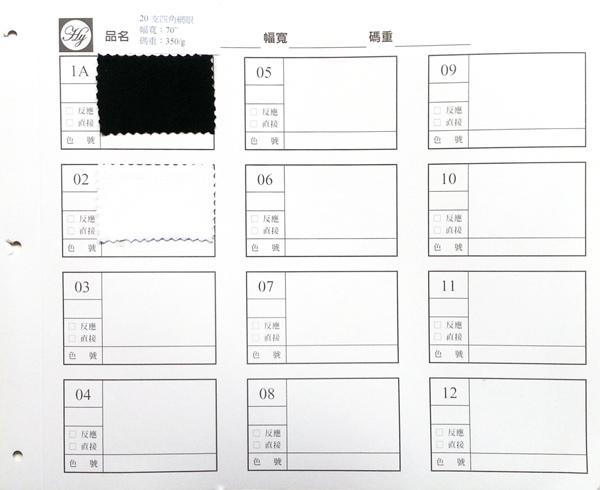 20支-精舒棉單面.jpg