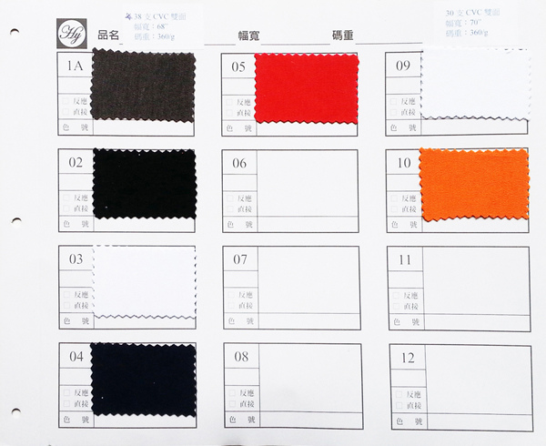 38支CVC雙面(長).jpg