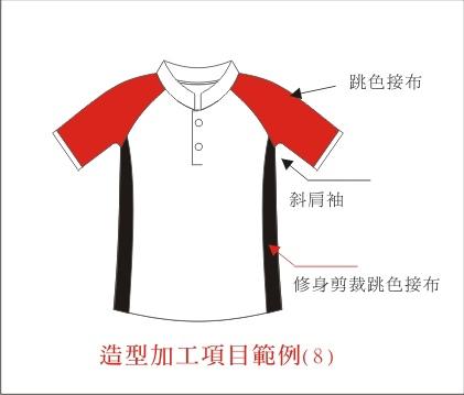 design-polo-8.jpg