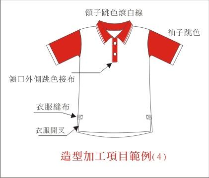 design-polo-4.jpg
