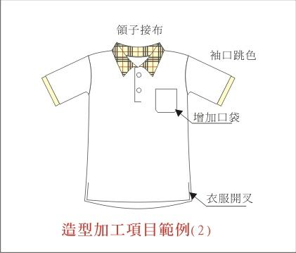 design-polo-2.jpg