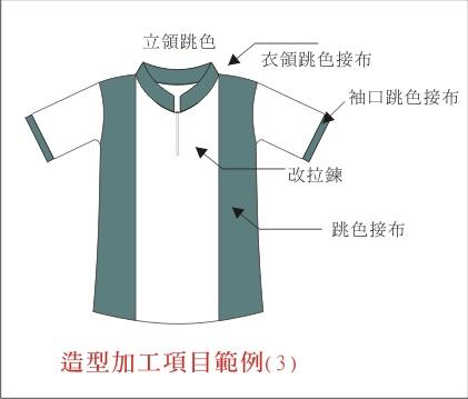 design-polo-3.jpg