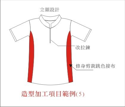 design-polo-5.jpg