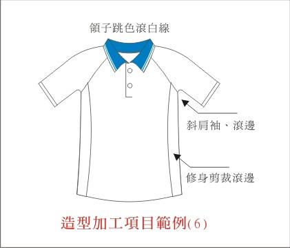 design-polo-6.jpg
