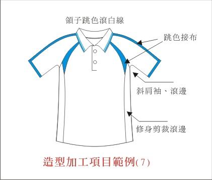 design-polo-7.jpg