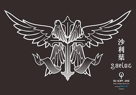 ser-熾天使-07.jpg