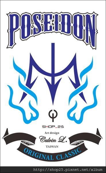 潮t圖案設計-海神-poseidon