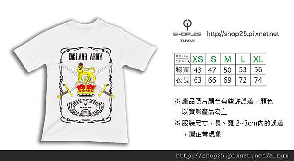 1-tee-w-flag-eng-army-1