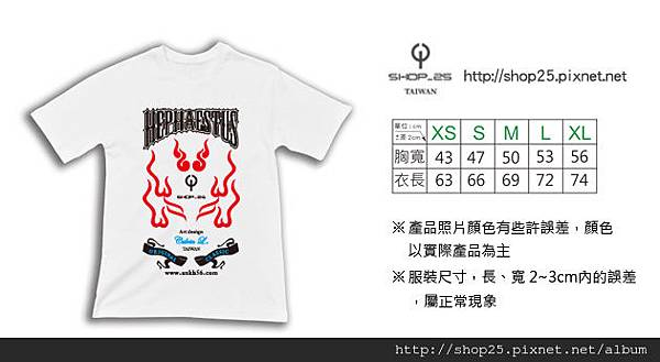 1-tee-w-希臘-火神-Hephaestus-1