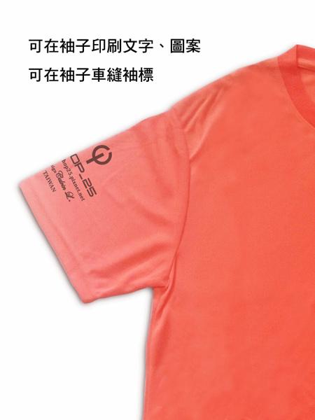2-T-袖子印標