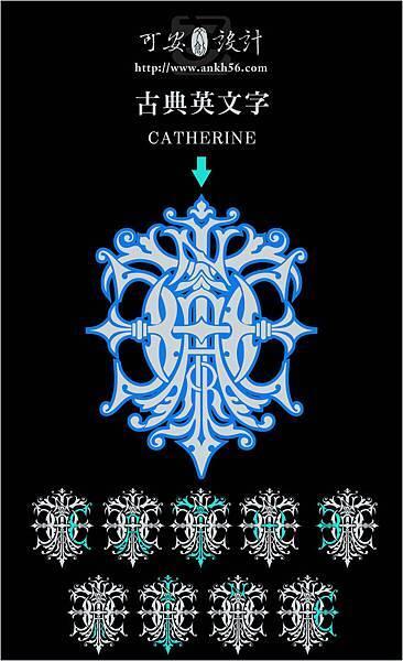 古典英文字-CATHERINE.jpg