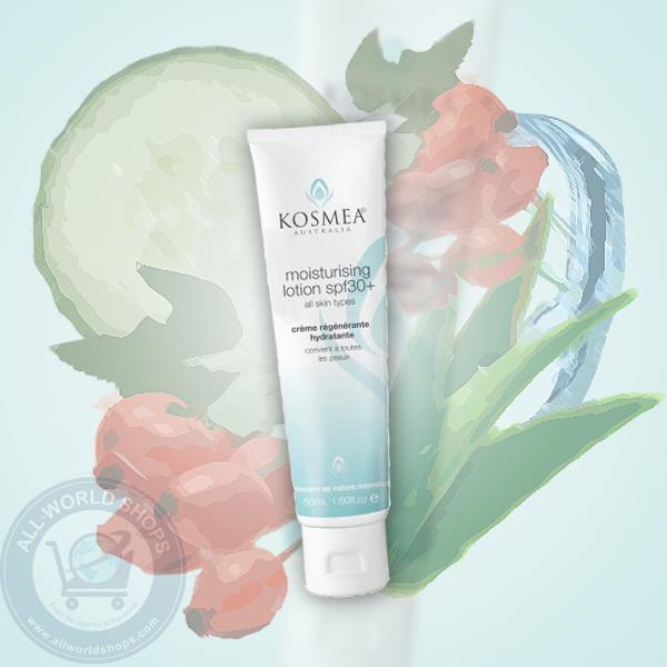 kosmea_moisturisinglotion