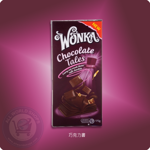 wonka_chocolatetales_tchi