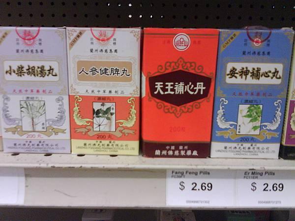 德州台灣超市裡的東西XDDDD
