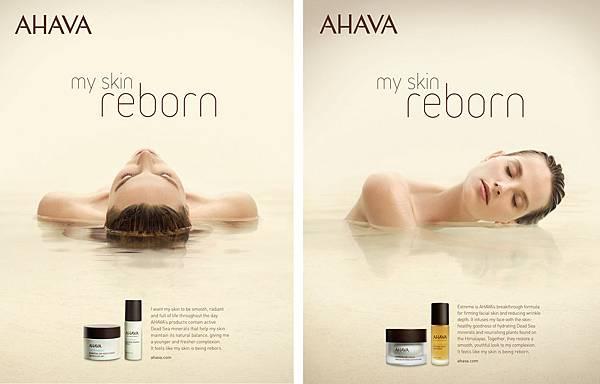 AHAVA-My-Skin-Reborn-Ad-ART-Miri_Patrenko
