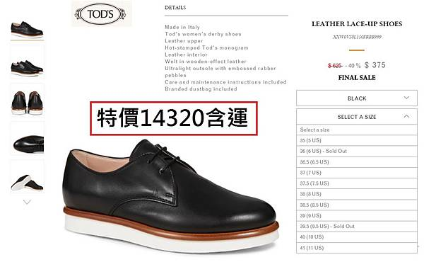 TODS2