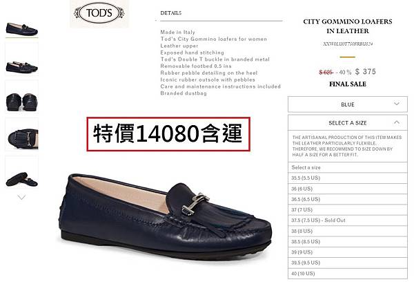 TODS7