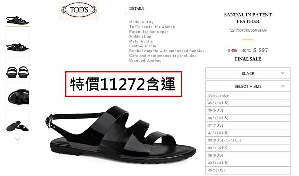 TODS8