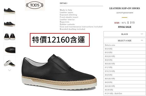 TODS9