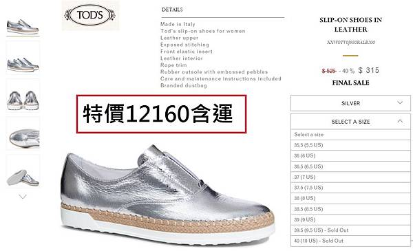 TODS10