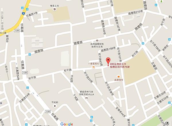 板橋勝軒水族館.png