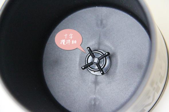 自動攪拌咖啡杯-內部