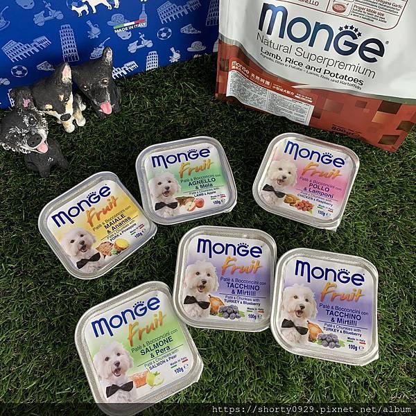 義大利寵糧瑪恩吉Monge 4
