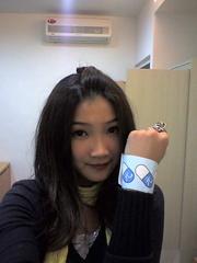 小藍和若元錠手環