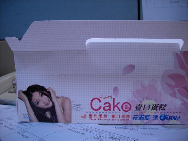 壹咖啡小藍蛋糕盒