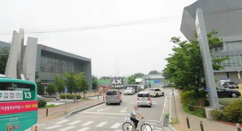 axkorea5.JPG