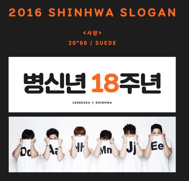 201603SH2.JPG