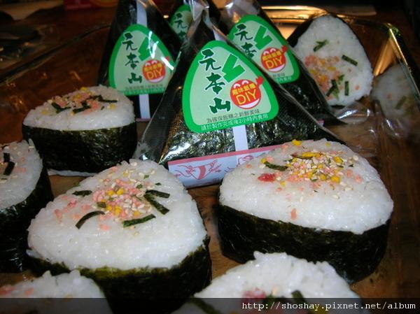 三角壽司sushi.jpg