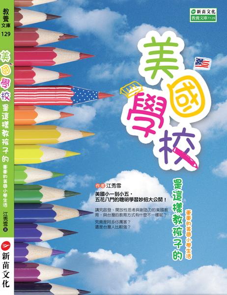 book1e.jpg