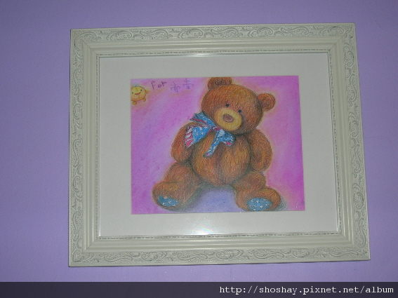 bear1s.JPG